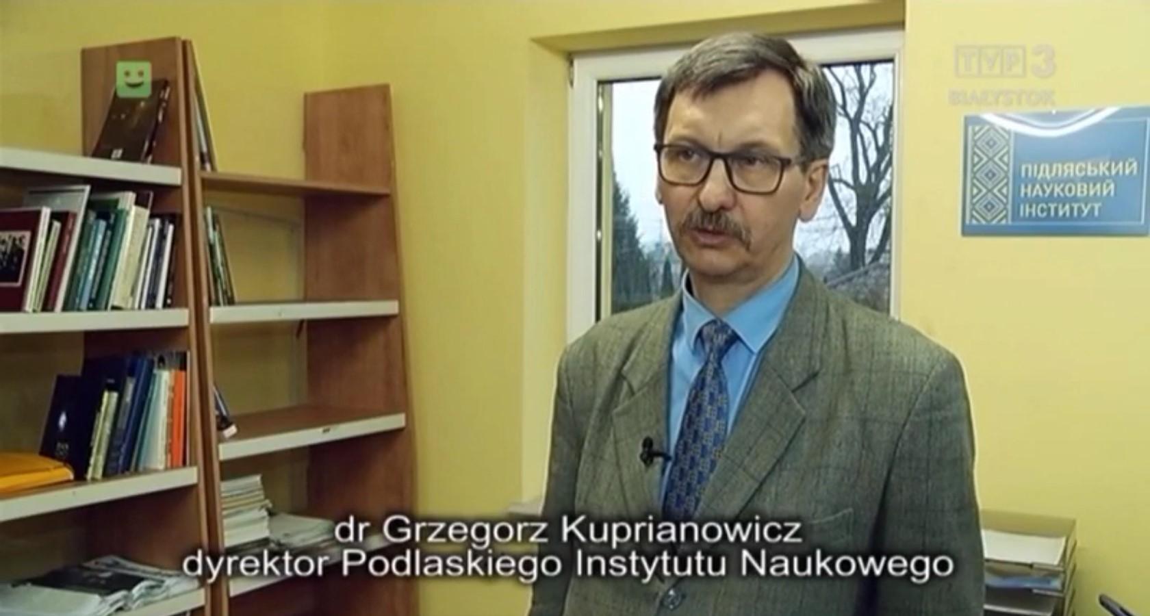 Репортаж про Інститут в «Українському перегляді»