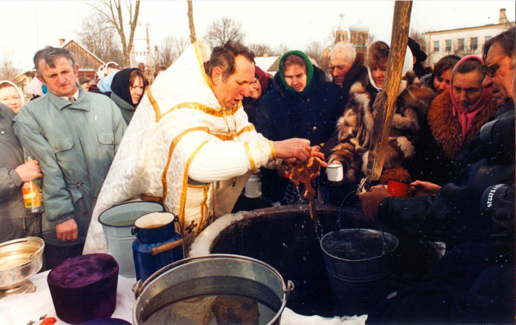 Про святкування Хрещення Господнього в селах ґміни Чижі