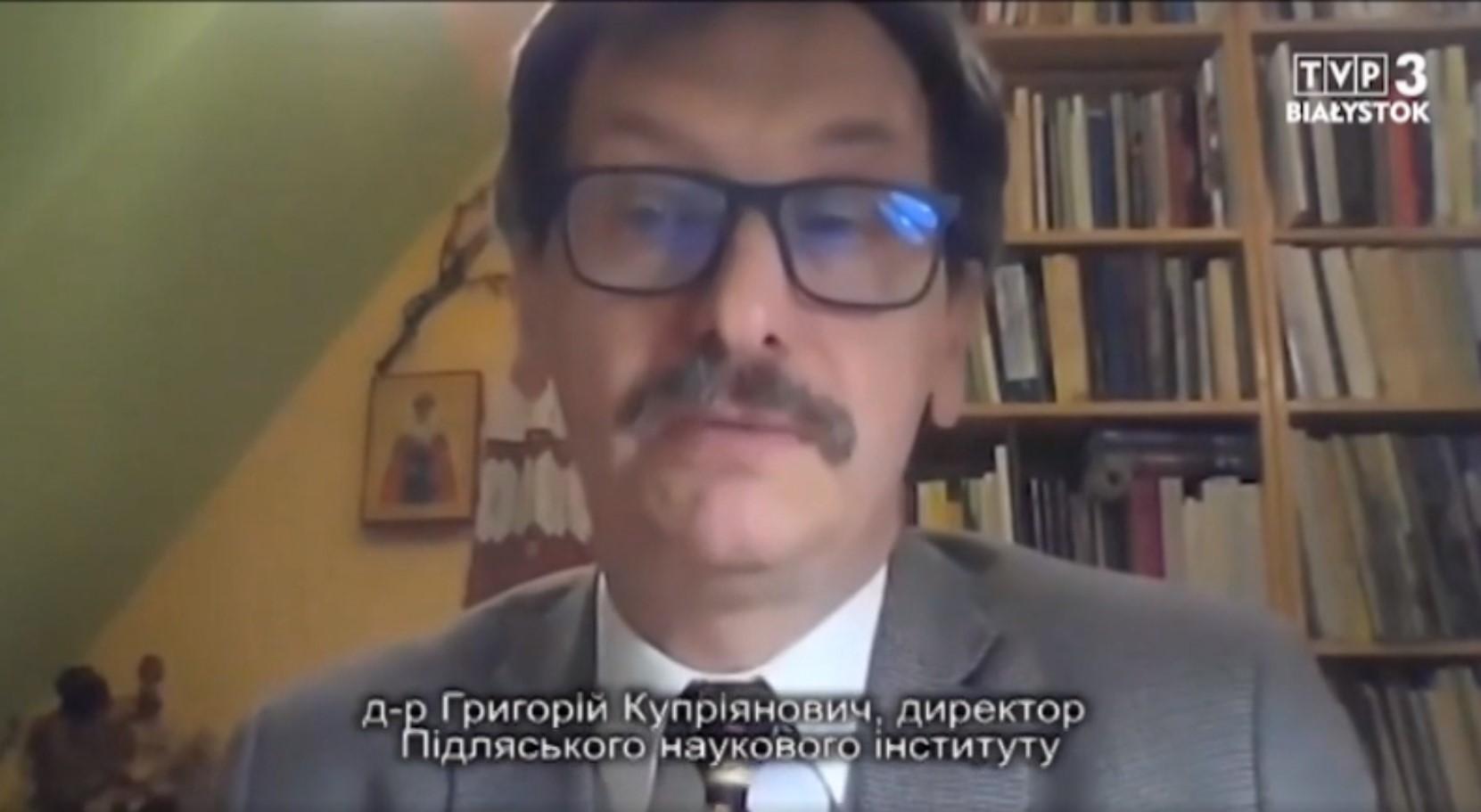 В «Українському перегляді» про конференцію в Бересті