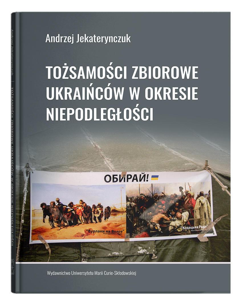 Нова монографія українського дослідника з Підляшшя