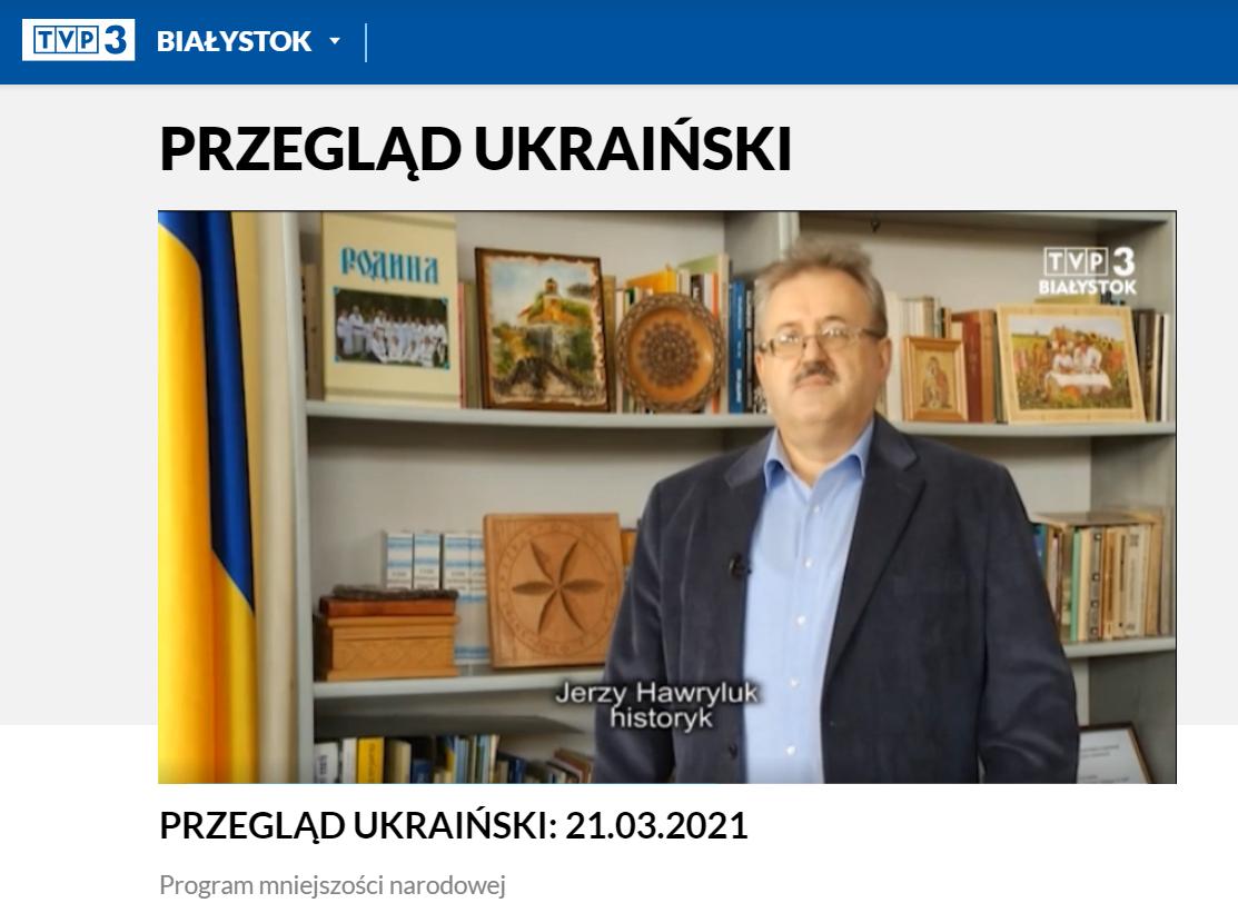 Про бурхливу історію переписів населення в «Українському перегляді»