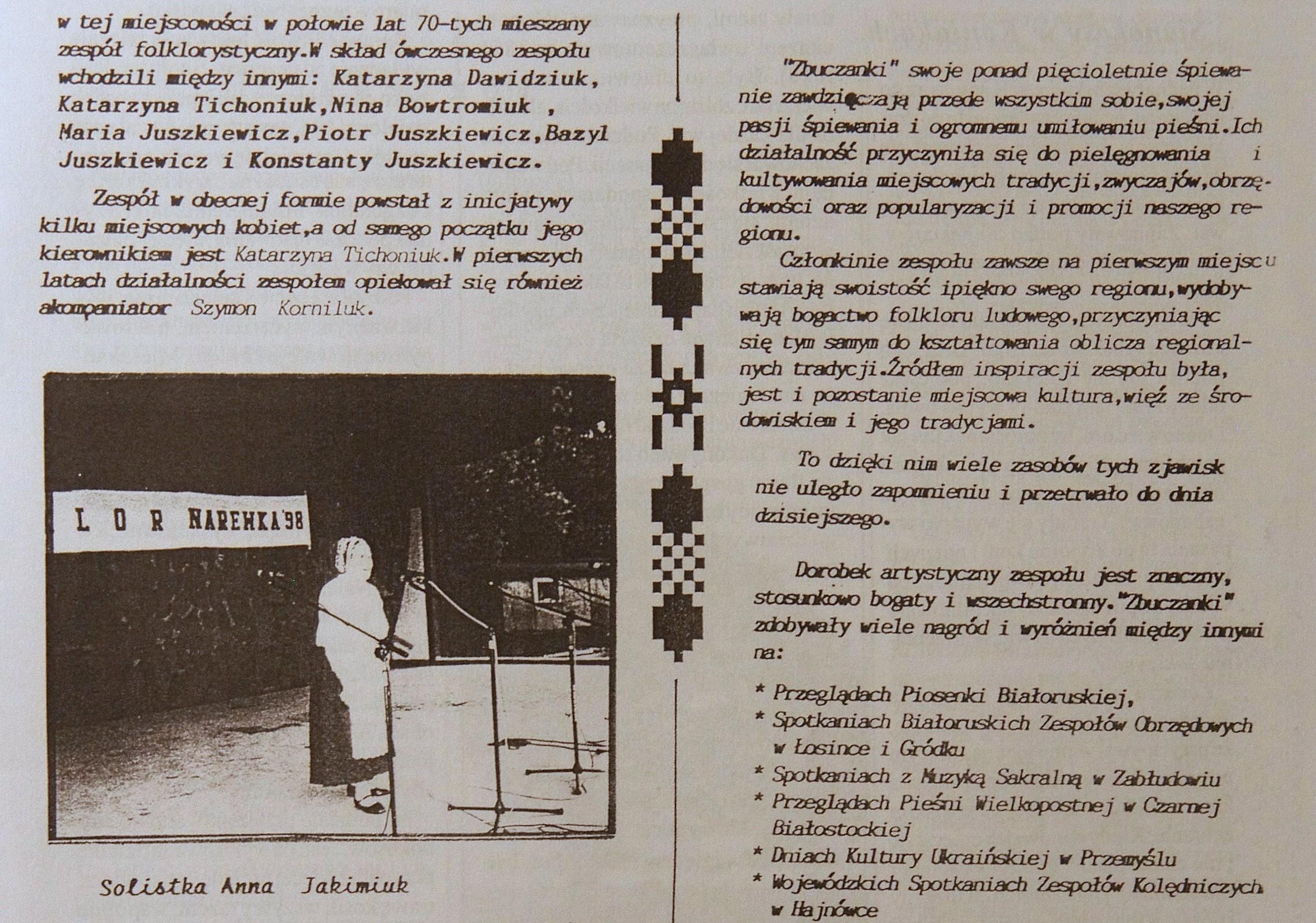 «Gazeta Czyżowska» – цінне джерело знань про місцеві традиції