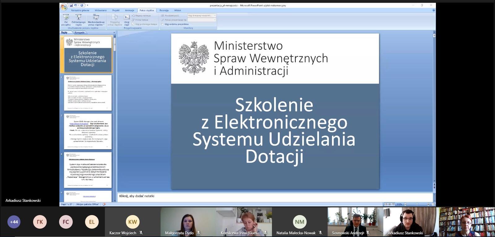 Представники ПНІ на вишколі з обслуговування Електронної системи надання дотаційМВСіА