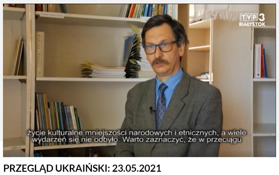 Директор ПНІ виступив у телепрограмі «Український перегляд»