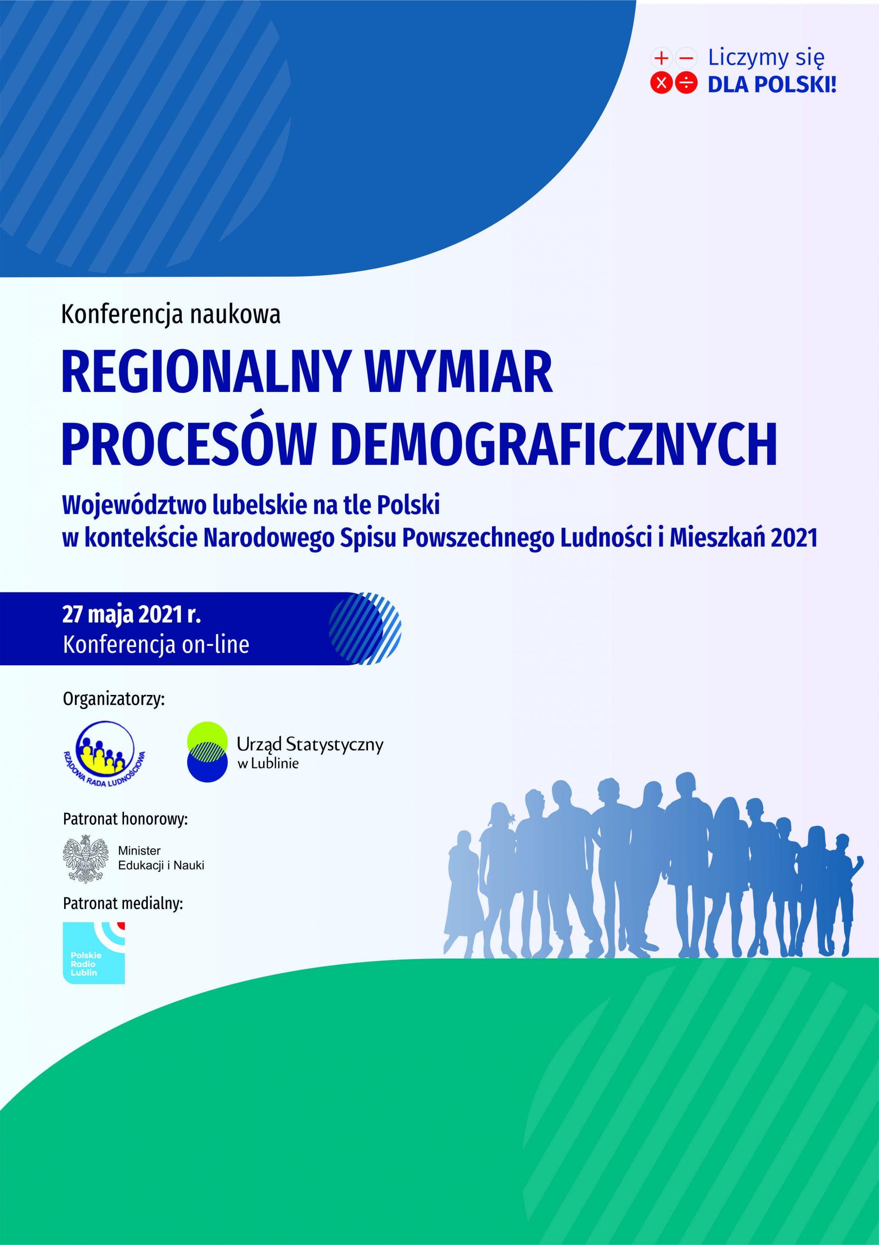 """Наукова конференція """"Регіональний вимір демографічних процесів. Люблінське воєводство на фоні Польщі в контексті Національного перепису населення та житла 2021"""""""