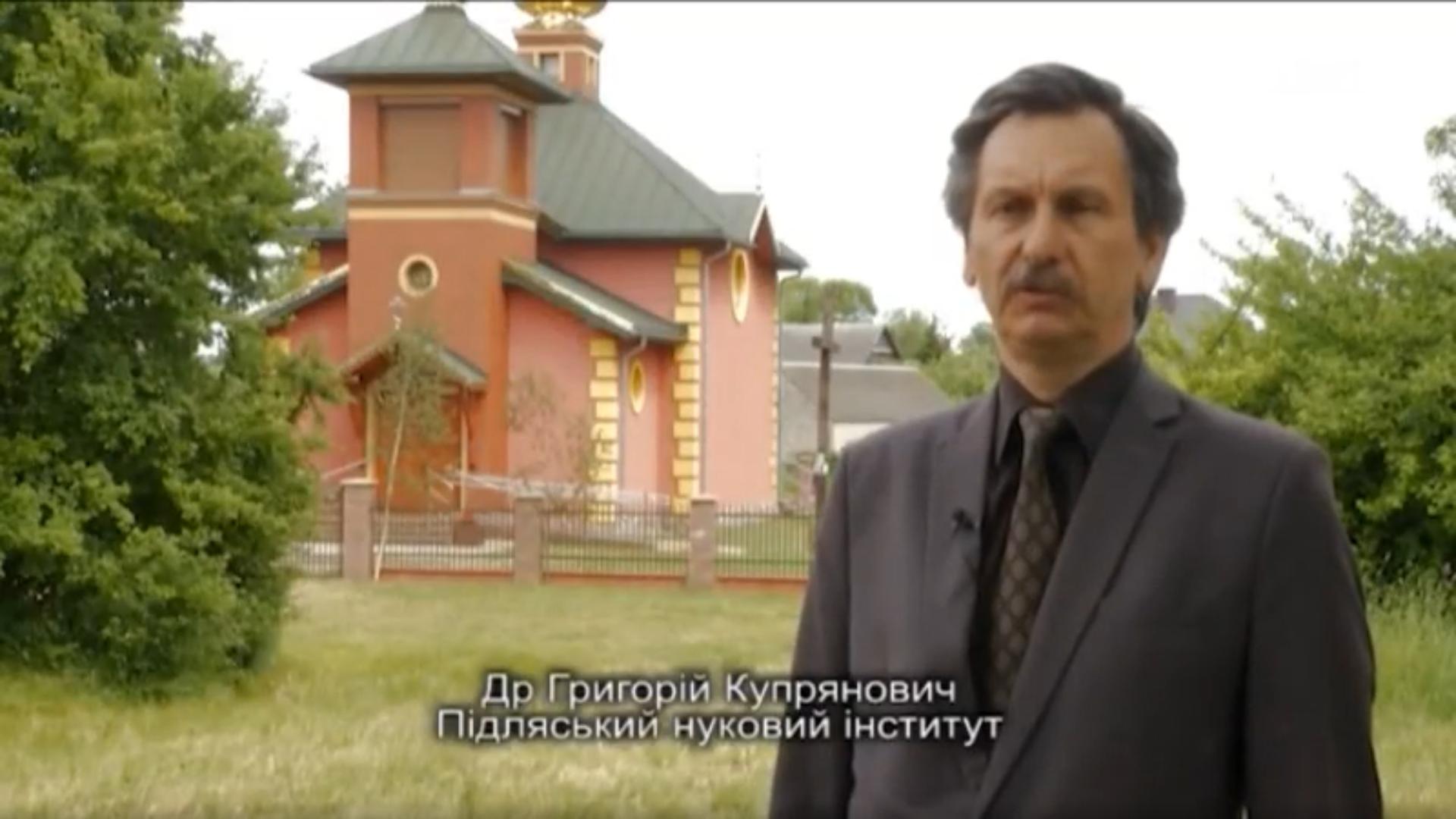 13 червня 2021 року у телепрограмі  «Український перегляд» виступив директор ПНІ, д-р Григорій Купріянович