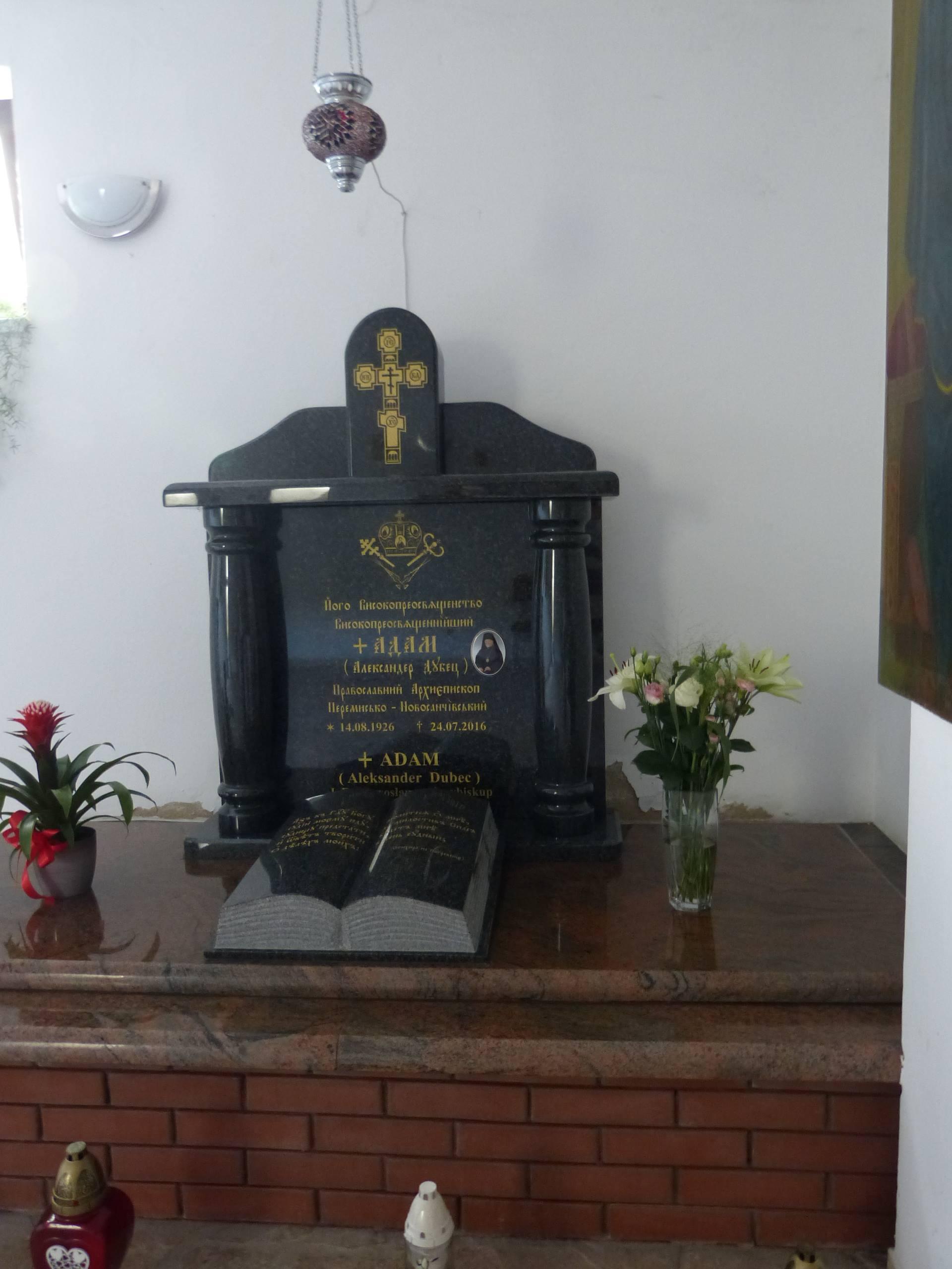 Про Владику Адама в «Українській думці» говорив д-р Григорій Купріянович