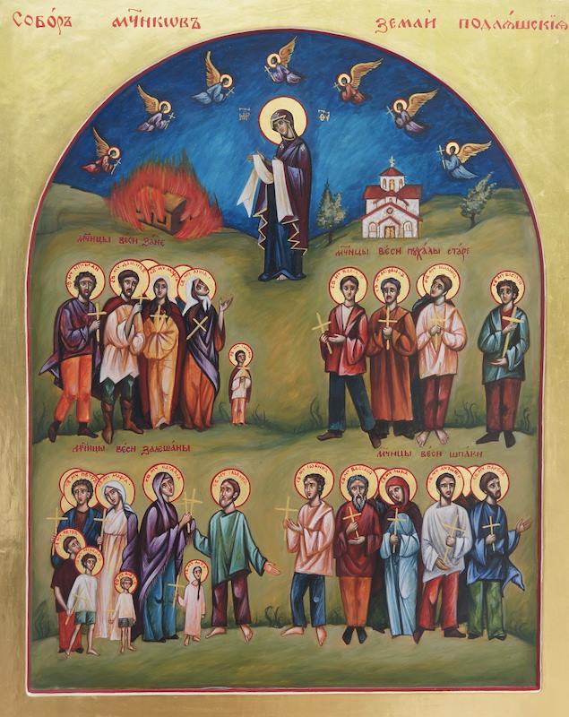 День пам'яті свв. Підляських мучеників