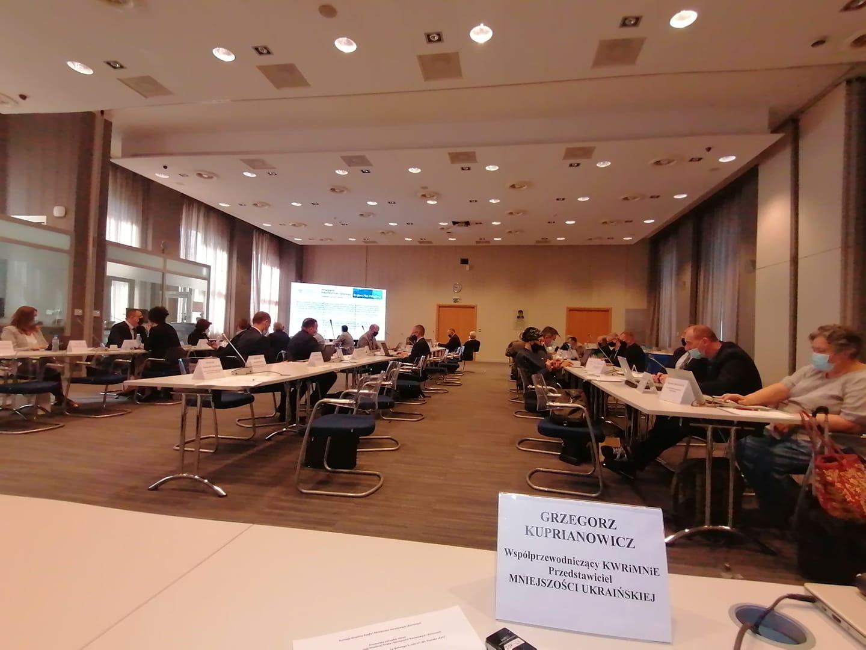 Засідання Спільної комісії уряду та національних і етнічних меншин