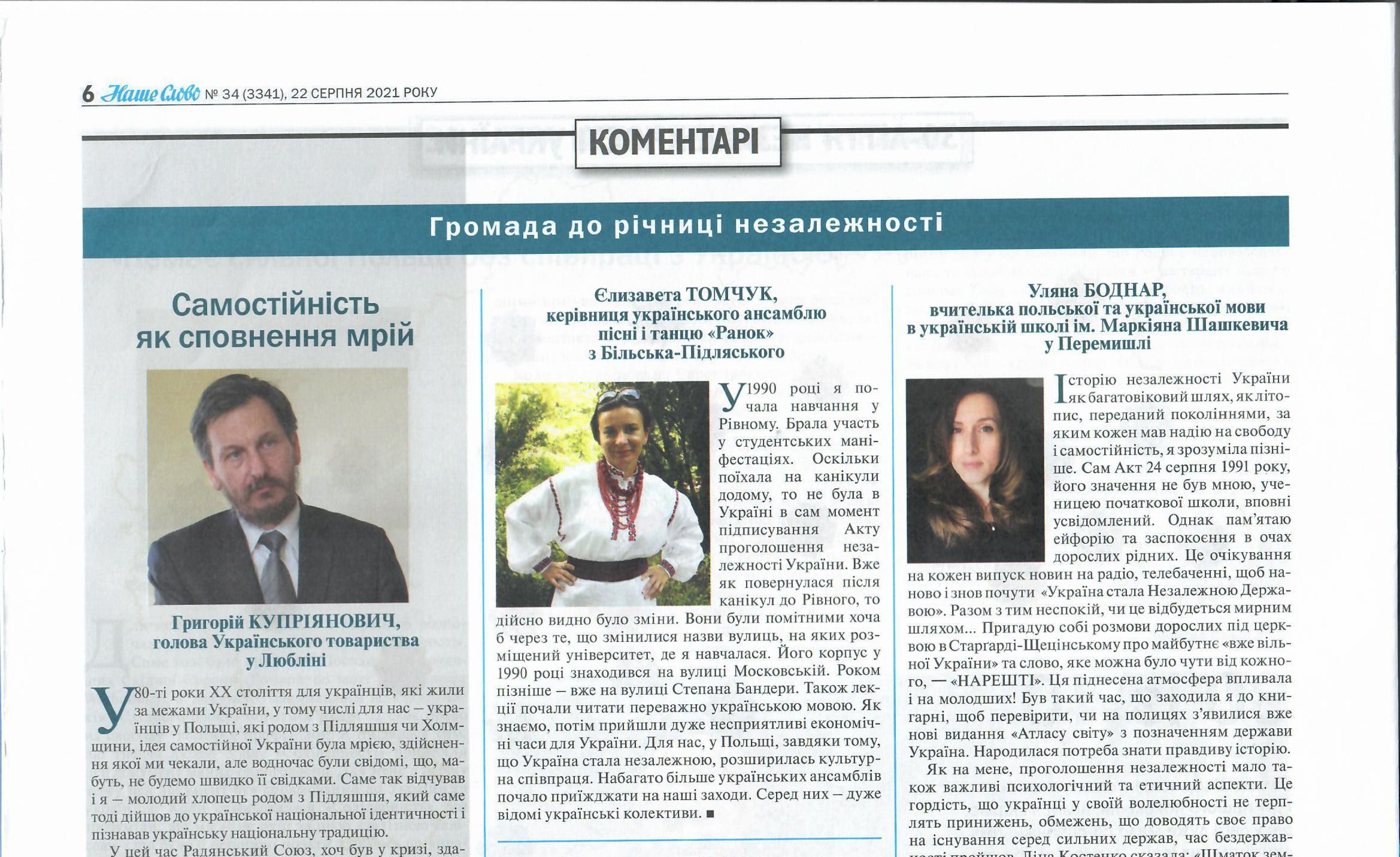 Cтаття д-ра Григорія Купріяновича в українському тижневику «Наше Слово»