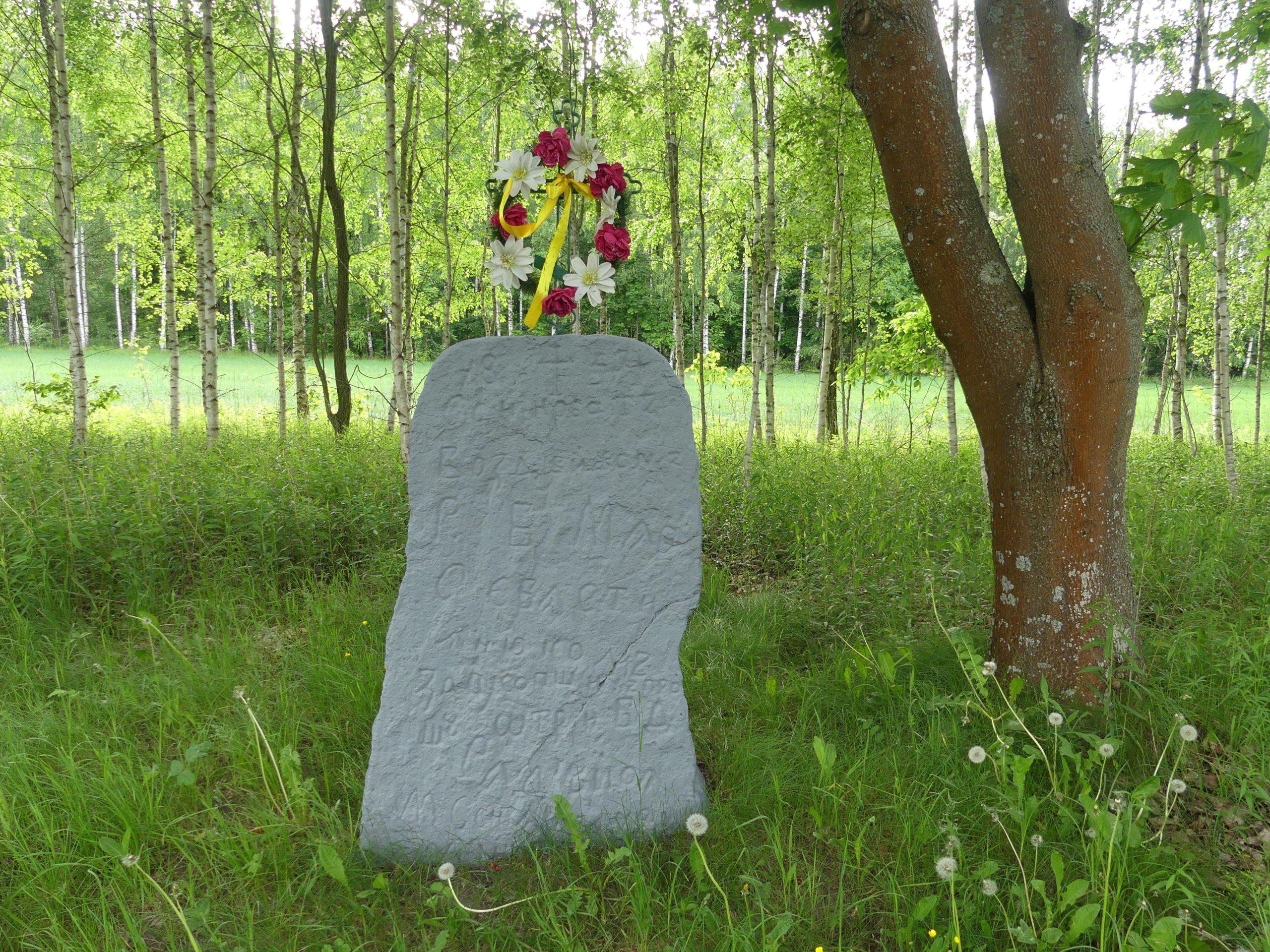 Головосіека в традиції сіл у ґміні Чижі