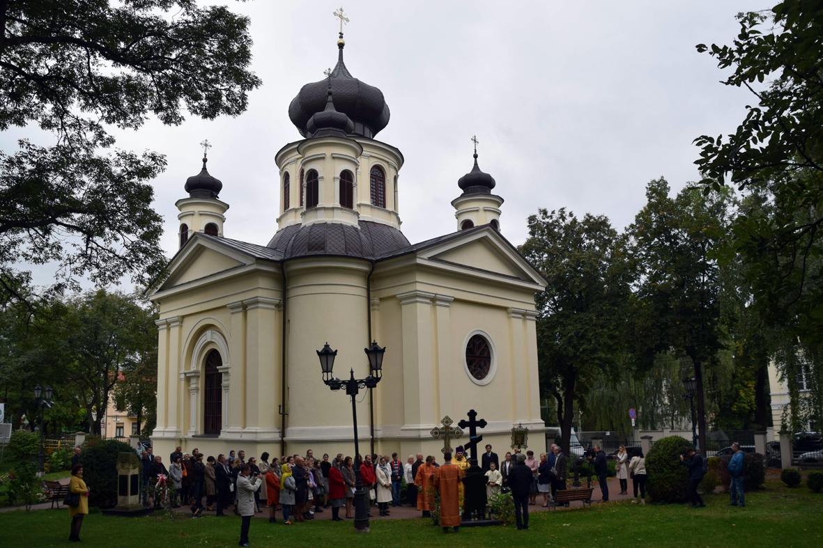 Холмські відзначення 155-ї річниці народження Михайла Грушевського